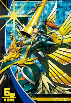 Adventure 3 - Digimon e Evoluções - Página 5 Djt-2-081_front