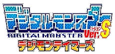Digitalmonstervers logo.png