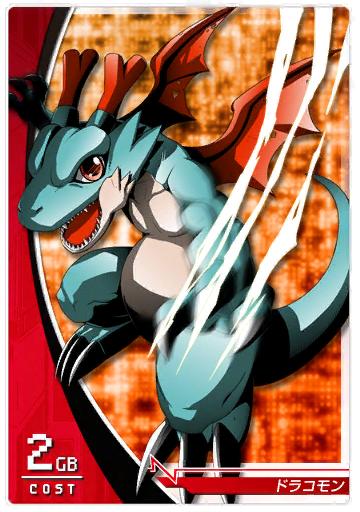 [Dracomon/Coredramon(blue)] Crusader-Dracomon
