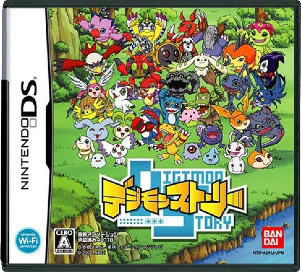[Image: Game_digimonstory_cover.jpg]