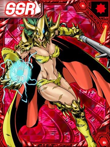 ENCICLOPEDIA DIGIMON: NEXT GENERATION Kinkakumon_re_collectors_card