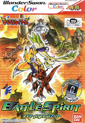 Digimon Tamers: Battle Spirit Box Art