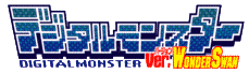Digitalmonsterverws logo.png