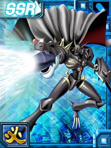 ENCICLOPEDIA DIGIMON: NEXT GENERATION Omegamon_zwart_ex_collectors_card2