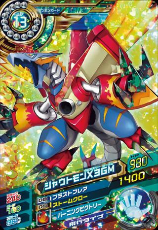 Abecedario Digimon! - Página 19 D4-11_front