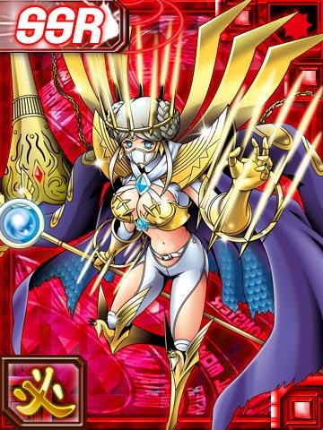 ENCICLOPEDIA DIGIMON: NEXT GENERATION Junomon_ex_collectors_card