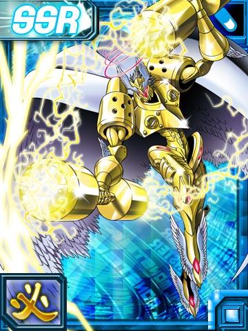 Ryo Akiyama - Página 2 Jupitermon_ex_collectors_card2