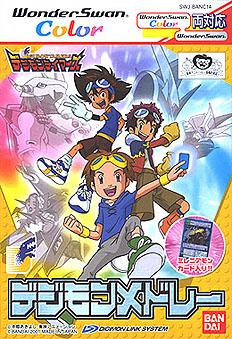 Digimon Tamers: Digimon Medley Box Art