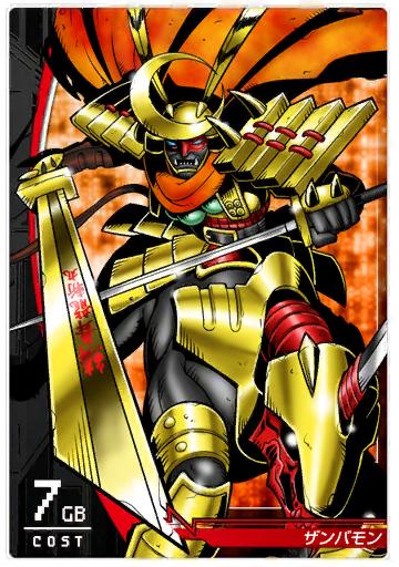 Abecedario Digimon! - Página 20 Zanbamon