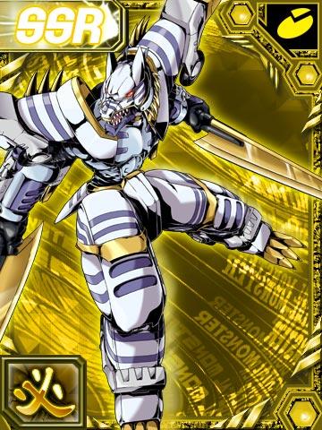 ENCICLOPEDIA DIGIMON: NEXT GENERATION Ancientgarurumon_re_collectors_card