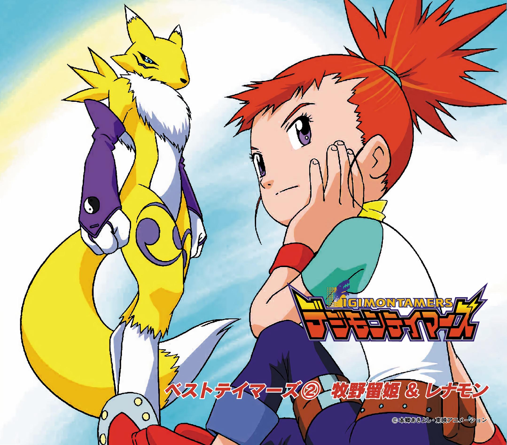 Best Tamers 2 Makino Ruki and Renamon - Wikimon - The #1