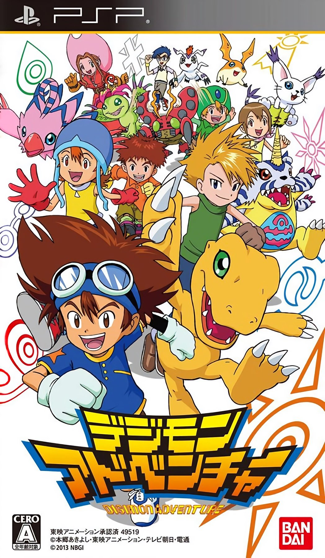 Digimon Adventure Box Art