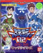 Digimon Adventure 02: Tag Tamers Box Art