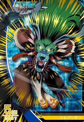 [Vi-Elecmon/Merukimon(Fusión con tamer)] Djt-3-018_front