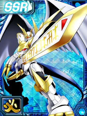 [Agumon 2006-Greymon] Imperialdramon_paladin_re_collectors_card
