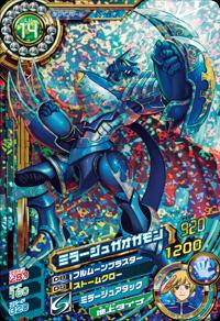 Abecedario Digimon! - Página 12 D6-49_front