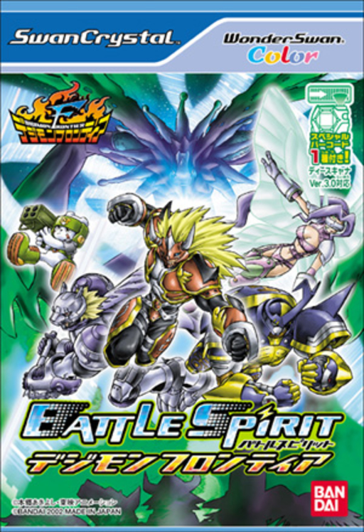 Digimon Frontier: Battle Spirit Box Art
