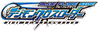 Xros loader blue flare side logo.png