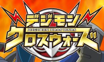 [Imagen: Digimonxroswars_logo.png]