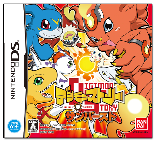 [Image: Game_digimonstorysunburst_cover.jpg]