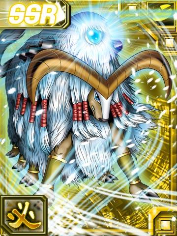 ENCICLOPEDIA DIGIMON: NEXT GENERATION Ancientmegatheriumon_ex2_collectors_card