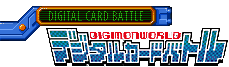 Digitalcardbattle logo.png