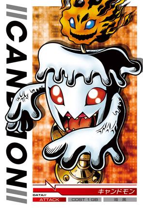 [Candlemon/Wizardmon/Mystimon] Djt-1-085_front