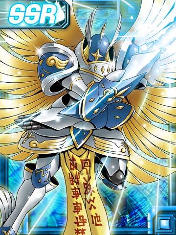 [Lucemon - Seraphimon] Seraphimon_ex2_collectors