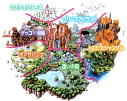 What are the best guides for the original … - Reddit Digimon World Map on dino crisis 1 map, diablo 1 map, proxy island digimon world dawn map, doom 1 map, weekend in september a map, digimon digital world map, digimon world 3 map, silent hill 1 map, metal gear solid 1 map, mario world 1 map, kingdom hearts 1 map, sonic the hedgehog world 1 map, digimon world 2 map, digimon world 4 map, ps1 digimon world map map, crash bandicoot 1 map,