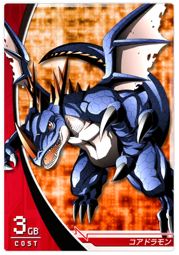 [Dracomon/Coredramon(blue)] Crusader-Coredramon_Blue