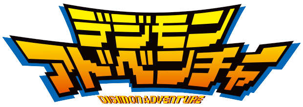 Digimon Adventure 02 Stream