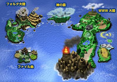 Digital World   Wikimon   The #1 Digimon wiki