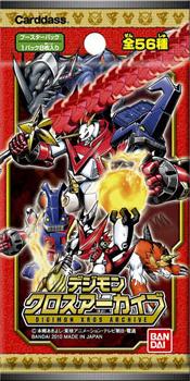 Ve beklenen haber; Digimon 6. Sezon Yayın Duyurusu!! - Sayfa 9 Digimonxrosarchive