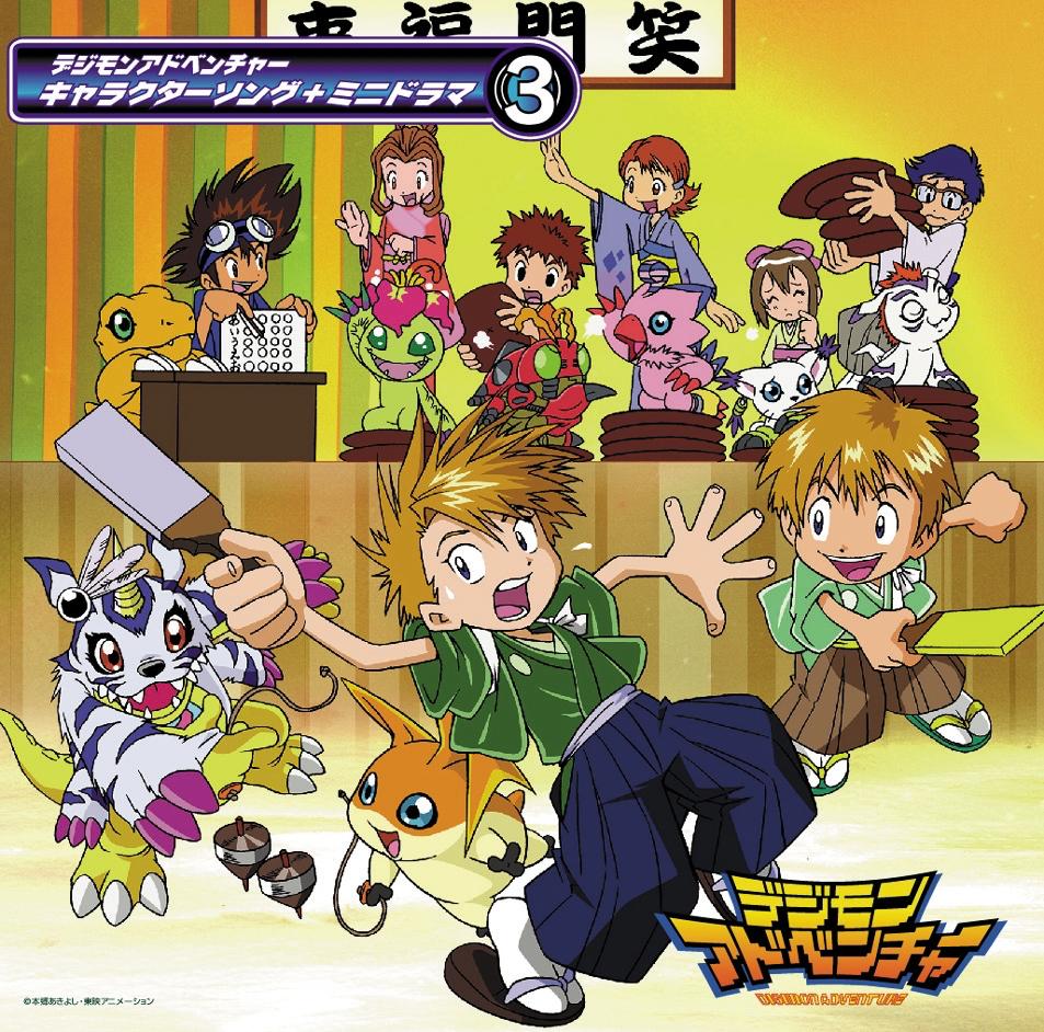 digimon adventure character song   mini drama 3 - wikimon
