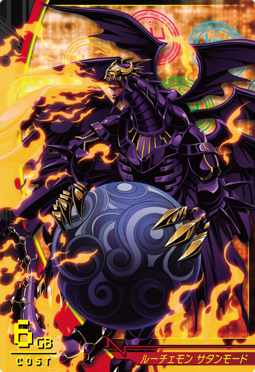 Digimon Jintrix - Página 5 Djt-4-075_front
