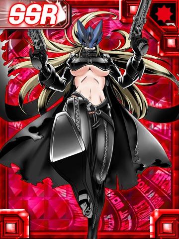 [Vmon/Sorcerymon] Bellestarrmon_ex_collectors_card