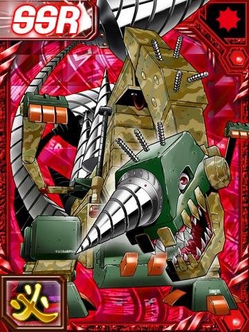 [Dracomon/Coredramon(Green)] Breakdramon_re_collectors_card