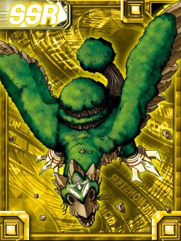 ENCICLOPEDIA DIGIMON: NEXT GENERATION Ceresmon_ex_collectors