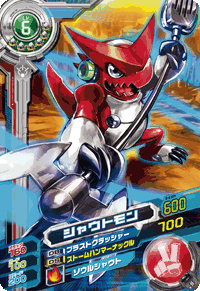 Shoutmon (tokyo toy show promo card) front.jpg