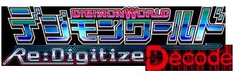 [Imagen: Worldredigitizedecode_logo.png]