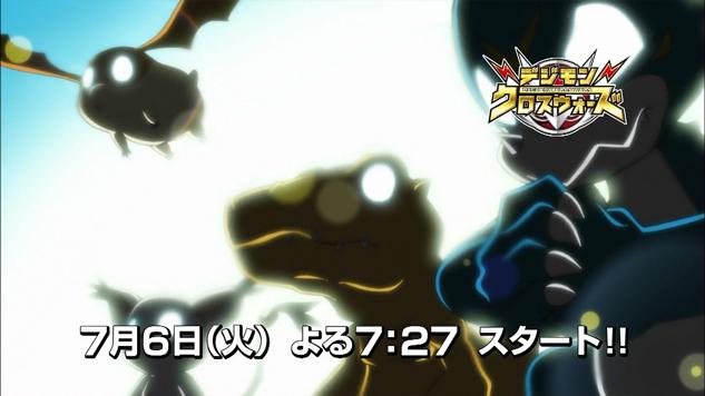 Ve beklenen haber; Digimon 6. Sezon Yayın Duyurusu!! - Sayfa 9 Xroswarscm03_01_