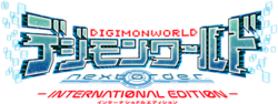 Digimonworldnextorderinternationaledition logo.png