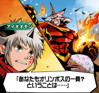 Aegiomon's Chronicle chap.6 7.png