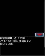 Digimon collectors cutscene 78 27.png