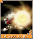 Metalmamemon card dw.png