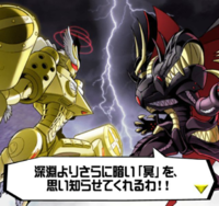 Aegiomon's Chronicle chap.11 23.png