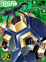 Apocalymon ex collectors card.jpg