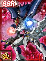 Belialvamdemon ex2 collectors card.jpg