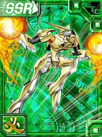 Omegashoutmon ex2 collectors card2.jpg