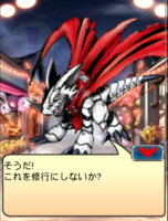 Digimon collectors cutscene 47 10.png